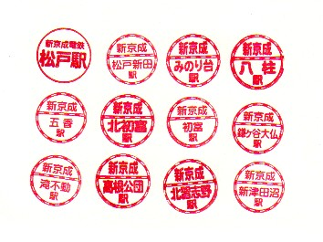 単独表示 新京成ラーメン得々201611.jpg