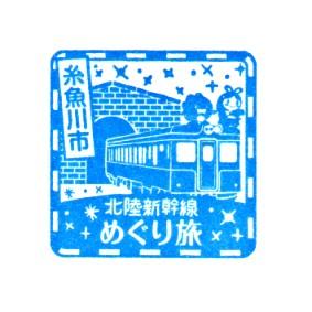 単独表示 北陸幹_糸魚川.jpg