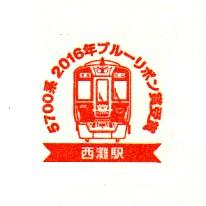 単独表示 阪神JETSILVER_西灘.jpg
