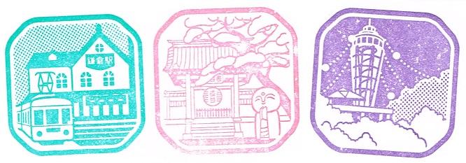 単独表示 2903江ノ島2.jpg