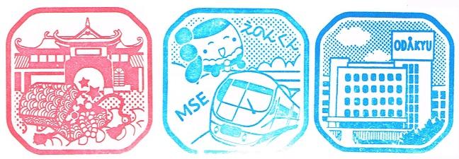 単独表示 2903江ノ島1.jpg