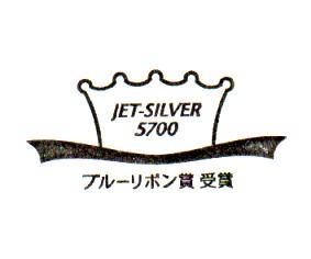 単独表示 阪神JETSILVER_ゴール印.jpg