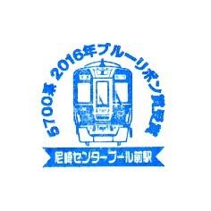 単独表示 阪神JETSILVER_尼崎センタープール前.jpg