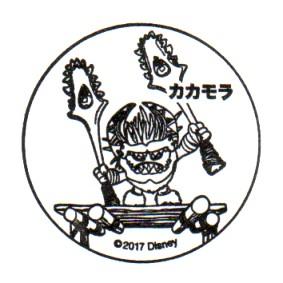 単独表示 横浜市交モアナと伝説の海_上大岡.jpg