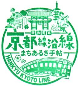 単独表示 河原町駅.jpg