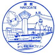 単独表示 函館港.jpg