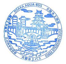 単独表示 淀屋橋港.jpg