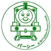 単独表示 千頭駅3.jpg