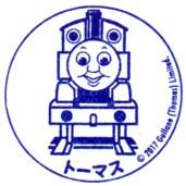単独表示 千頭駅1.jpg