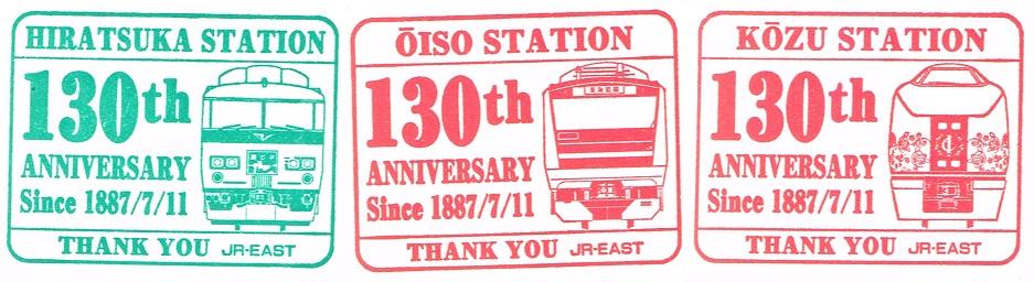 単独表示 2907東海道2.jpg