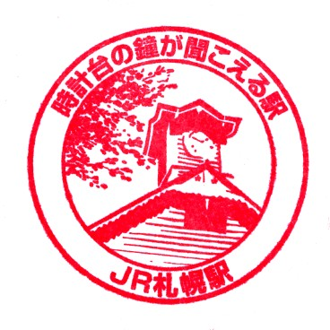 単独表示 札幌_1302.jpg