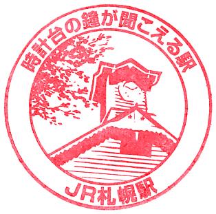 単独表示 2010-2.png