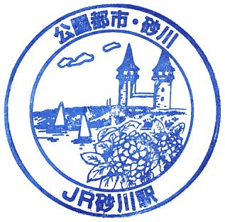 単独表示 2010-3.png