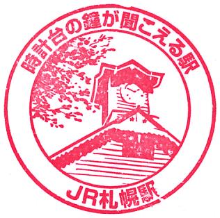 単独表示 2010-1.png