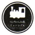 単独表示 坊ちゃん列車M.jpg