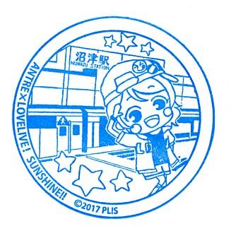単独表示 沼津ラブライブ_沼津駅ビルアントレ.jpg