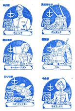 単独表示 地球防衛軍3.jpg