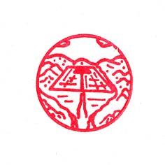単独表示 京都ミュージアムロード_京都鉄博.jpg