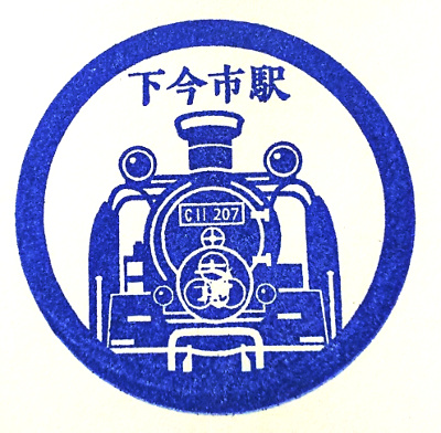 単独表示 DSC_1942.JPG