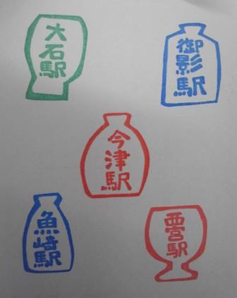 単独表示 阪神酒蔵.jpg