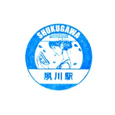単独表示 阪急ラッピング列車_夙川.jpg