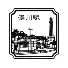 単独表示 神戸高速50年_湊川.jpg
