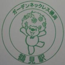 単独表示 鶴見線_鶴見.jpg