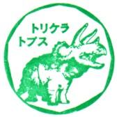 単独表示 鳴海駅.jpg