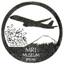 単独表示 MRJミュージアム3.jpg