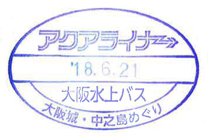 単独表示 大阪城港2.jpg