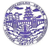 単独表示 大阪城港1.jpg