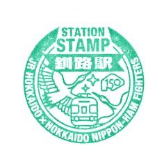 単独表示 北海道150年_釧路.jpg