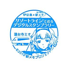 単独表示 駅メモ_蓮台寺.jpg