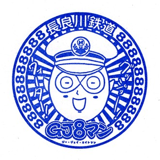 単独表示 GJ8マン.jpg