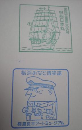単独表示 横浜みなと博物館.jpg