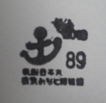 単独表示 ぐるっとパス_横浜みなと博物館.jpg