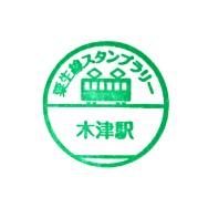 単独表示 神鉄_木津.jpg