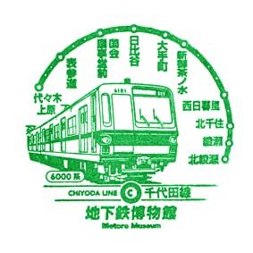 単独表示 地下鉄博物館_6000系.jpg