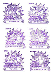単独表示 5王子.jpg