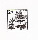 単独表示 image31.jpg