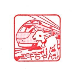 単独表示 箱根ハイジ_箱根湯本.jpg