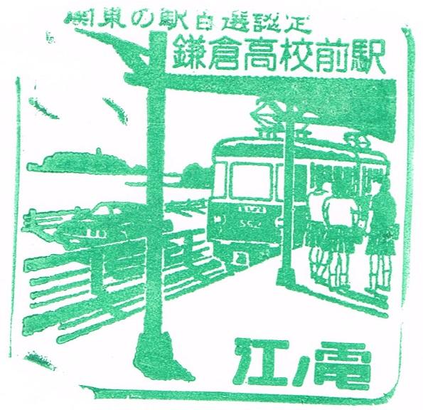 単独表示 3102関東百選2.jpg
