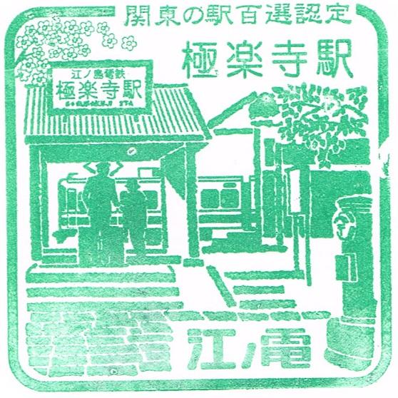 単独表示 3102関東百選1.jpg