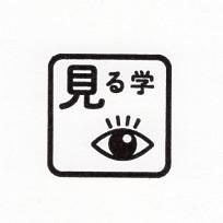 単独表示 京まなび2019_JTT東京.jpg