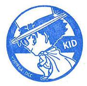 単独表示 kid3期.jpg