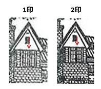 単独表示 三鷹比較図.jpg