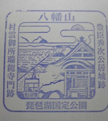単独表示 八幡山RW_公園前.jpg