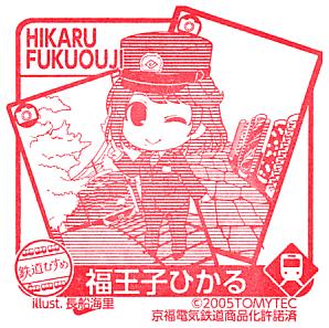 単独表示 keifuku-musume2019.png
