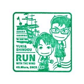 単独表示 箱根風強_箱根町港.jpg
