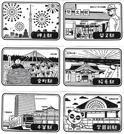 単独表示 201904keisei-4.jpg